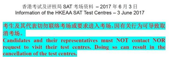 6月SAT2赶考须知:亚博考场安排、考试流程、常见问题图2