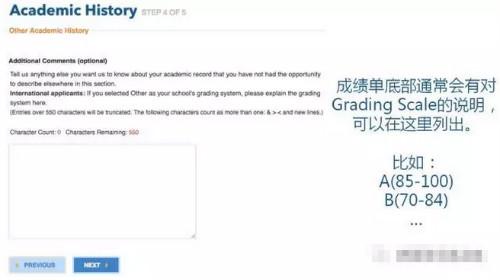 2018年UC Application填表指南 超详细图片步骤让申请更简单图24