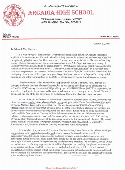 """分享2篇推荐信原稿 成功申请哈佛的推荐信是这样""""练""""出来的图4"""