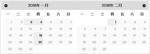 2018年GMAT1月到6月GMAT江苏南京大学考场剩余考位查询信息汇总一览图1