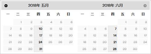 2018年GMAT1月到6月GMAT江苏南京大学考场剩余考位查询信息汇总一览图3