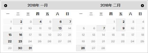 2018年GMAT1月到6月GMAT广州越秀区考场剩余考位查询信息汇总一览图1