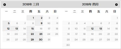 2018年GMAT1月到6月GMAT广州越秀区考场剩余考位查询信息汇总一览图2