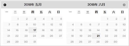2018年GMAT1月到6月GMAT广州越秀区考场剩余考位查询信息汇总一览图3