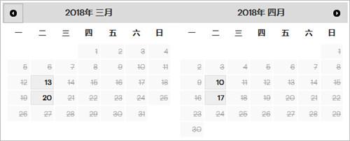 2018年GMAT1月到6月GMAT广东外语外贸大学考场剩余考位查询信息汇总一览图2
