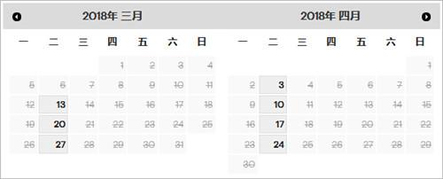 2018年GMAT1月到6月GMAT广东深圳考场剩余考位查询信息汇总一览图2