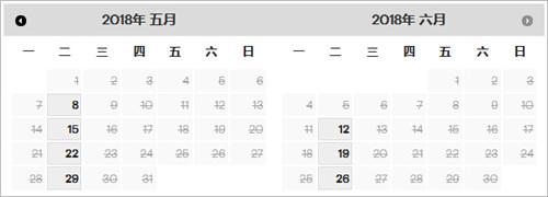 2018年GMAT1月到6月GMAT广东深圳考场剩余考位查询信息汇总一览图3