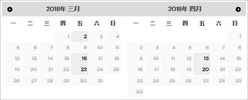 2018年GMAT1月到6月GMAT浙江宁波大学考场剩余考位查询信息汇总一览图2