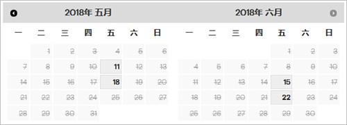 2018年GMAT1月到6月GMAT浙江宁波大学考场剩余考位查询信息汇总一览图3