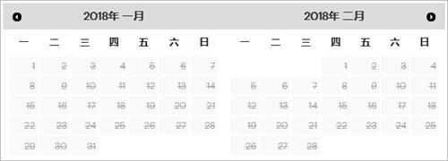 2018年GMAT1月到6月GMAT浙江杭州考场剩余考位查询信息汇总一览图1