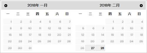 2018年GMAT1月到6月GMAT湖北武汉大学考场剩余考位查询信息汇总一览图1