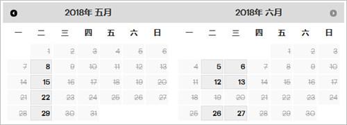 2018年GMAT1月到6月GMAT湖北武汉大学考场剩余考位查询信息汇总一览图3