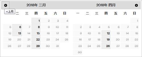 2018年GMAT1月到6月GMAT北京考场剩余考位查询信息汇总一览图2