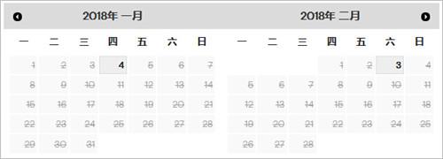 2018年GMAT1月到6月GMAT哈尔滨黑龙江大学考场剩余考位查询信息汇总一览图1
