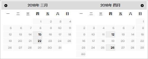 2018年GMAT1月到6月GMAT哈尔滨黑龙江大学考场剩余考位查询信息汇总一览图2