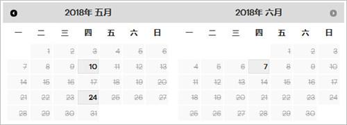 2018年GMAT1月到6月GMAT哈尔滨黑龙江大学考场剩余考位查询信息汇总一览图3