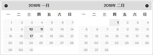 2018年GMAT1月到6月GMAT湖南大学考场剩余考位查询信息汇总一览图1