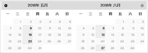 2018年GMAT1月到6月GMAT湖南大学考场剩余考位查询信息汇总一览图3