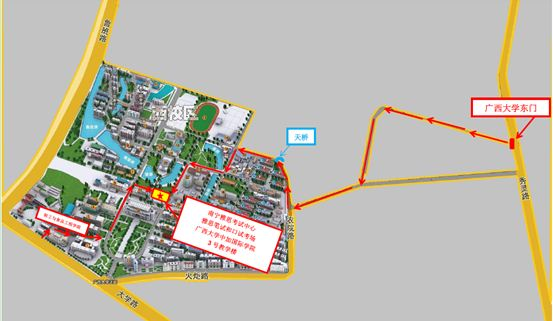 南宁广西大学考点雅思考试出行提醒 6月10日至11月30日图1