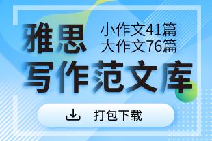 ope电竞下载写作范文库