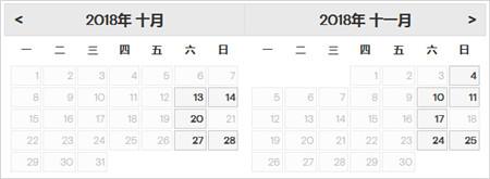2018年8到12月武汉GMAT考场信息全面整理 2大热门考点地址交通讲解图2