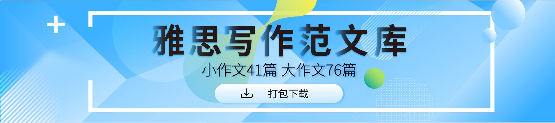 ope电竞下载范文库
