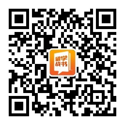 2018年1月雅思口语题库part1必考话题:names 名字图2