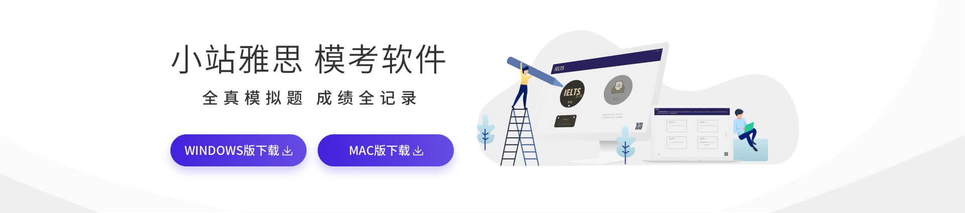 ope电竞下载模考软件免费下载