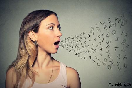 GRE写作常见易错扣分用词情况汇总 避免重复用词从它们开始图3