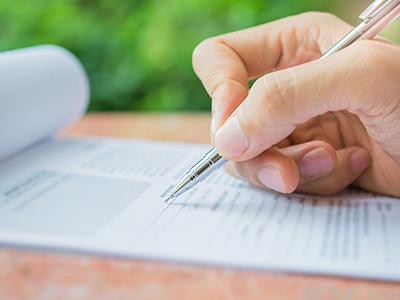 法国留学新政 公立大学留学生注册费将大幅上涨图2