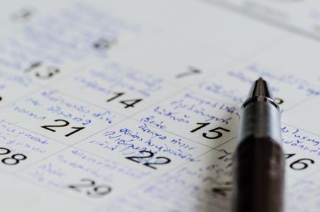 雅思成績復議那些事之復議的時間周期與費用