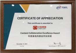 ETS年度最佳内容合作伙伴